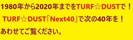 Photo_20200827074401
